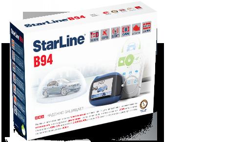 Автосигнализация StarLine B94 2CAN 2SLAVE