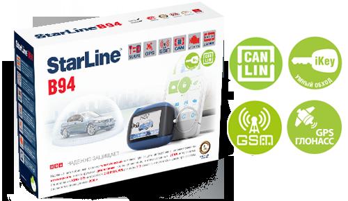 Автосигнализация StarLine B94 2CAN 2SLAVE GSM