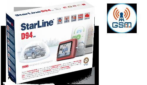 Автосигнализация StarLine D94 2CAN 2SLAVE GSM