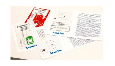 Комплект SIM-карт с описанием тарифа (МТС, Билайн, Мегафон, Tele2)